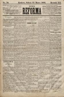 Nowa Reforma. 1893, nr70