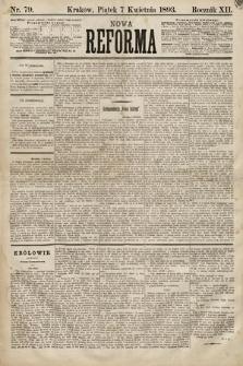 Nowa Reforma. 1893, nr79