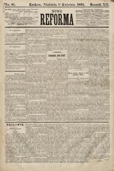 Nowa Reforma. 1893, nr81