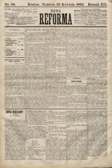 Nowa Reforma. 1893, nr99