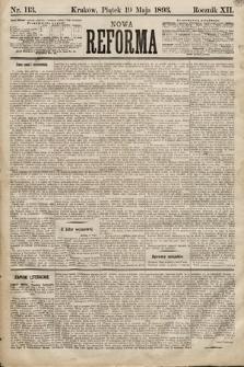Nowa Reforma. 1893, nr113