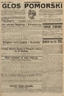 Głos Pomorski. 1925, nr77