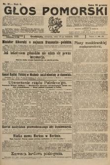 Głos Pomorski. 1925, nr91