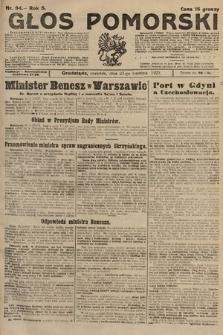 Głos Pomorski. 1925, nr94