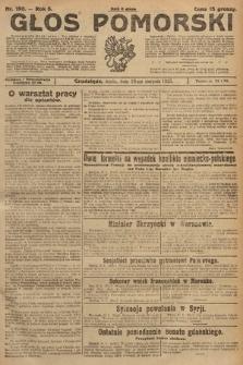 Głos Pomorski. 1925, nr190