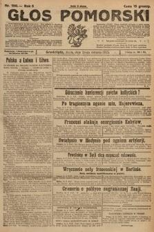 Głos Pomorski. 1925, nr196