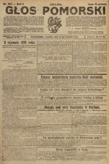 Głos Pomorski. 1925, nr197