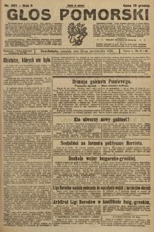 Głos Pomorski. 1925, nr251