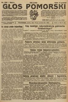 Głos Pomorski. 1925, nr252