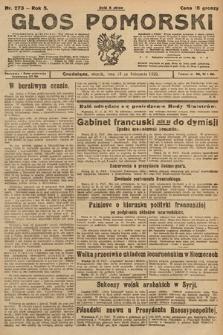 Głos Pomorski. 1925, nr273