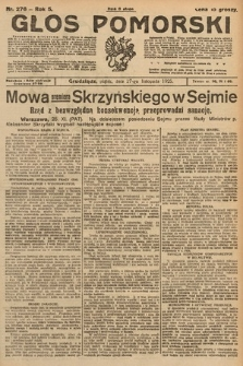 Głos Pomorski. 1925, nr276