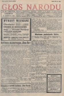 Głos Narodu. 1926, nr266