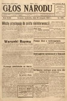 Głos Narodu. 1936, nr230