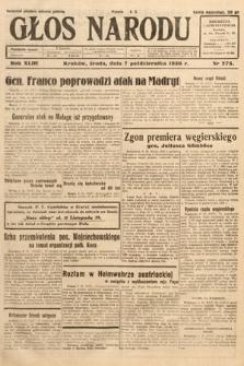 Głos Narodu. 1936, nr275