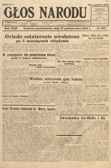 Głos Narodu. 1936, nr287