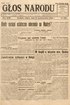 Głos Narodu. 1936, nr292