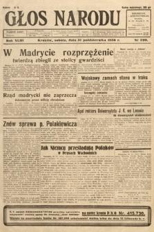 Głos Narodu. 1936, nr299