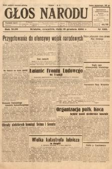Głos Narodu. 1936, nr339