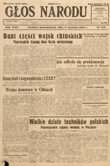 Głos Narodu. 1936, nr343