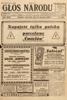 Głos Narodu. 1936, nr353