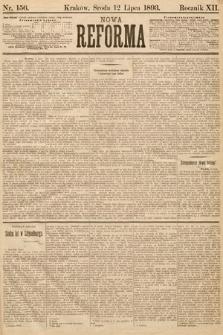 Nowa Reforma. 1893, nr156