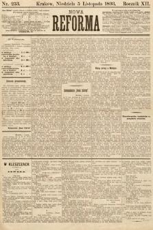 Nowa Reforma. 1893, nr253