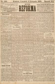 Nowa Reforma. 1893, nr256