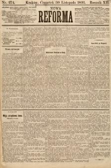 Nowa Reforma. 1893, nr274