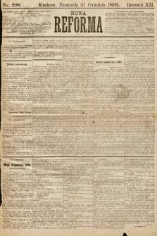 Nowa Reforma. 1893, nr298
