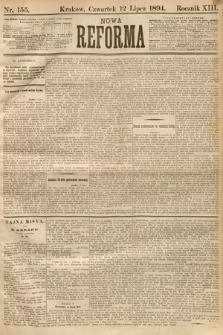 Nowa Reforma. 1894, nr155