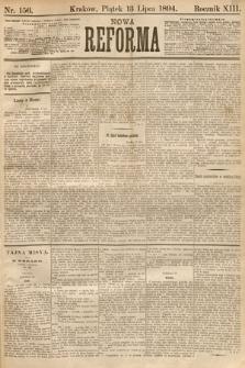 Nowa Reforma. 1894, nr156