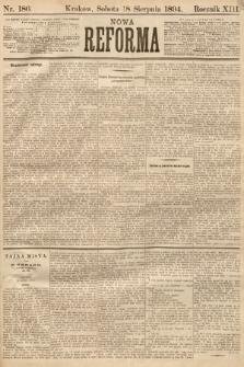 Nowa Reforma. 1894, nr186