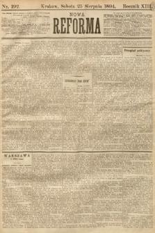 Nowa Reforma. 1894, nr192