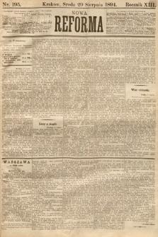 Nowa Reforma. 1894, nr195