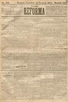 Nowa Reforma. 1894, nr196