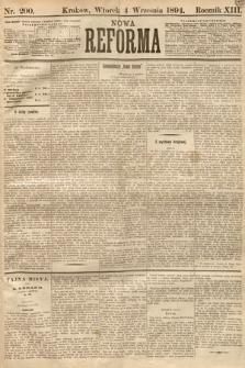 Nowa Reforma. 1894, nr200