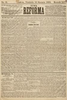 Nowa Reforma. 1895, nr11