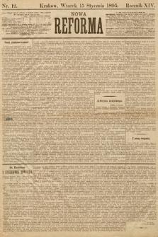 Nowa Reforma. 1895, nr12