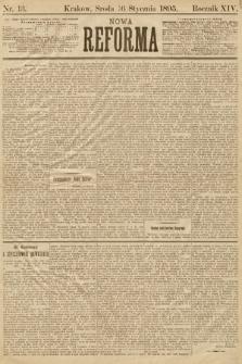 Nowa Reforma. 1895, nr13