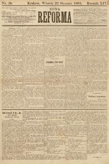 Nowa Reforma. 1895, nr18