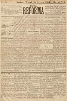 Nowa Reforma. 1895, nr24