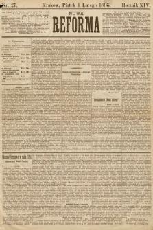 Nowa Reforma. 1895, nr27