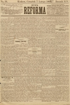 Nowa Reforma. 1895, nr31