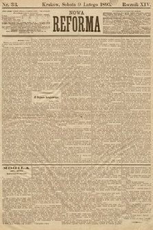Nowa Reforma. 1895, nr33