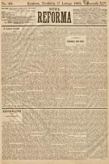 Nowa Reforma. 1895, nr40
