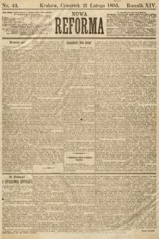 Nowa Reforma. 1895, nr43