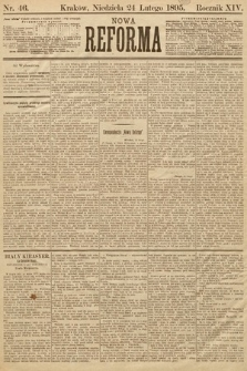 Nowa Reforma. 1895, nr46