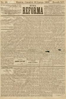 Nowa Reforma. 1895, nr49