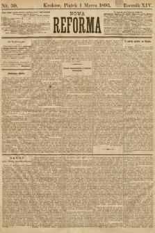 Nowa Reforma. 1895, nr50