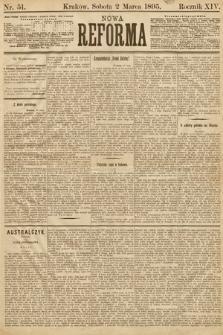 Nowa Reforma. 1895, nr51